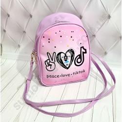 Рюкзак детский 213-1