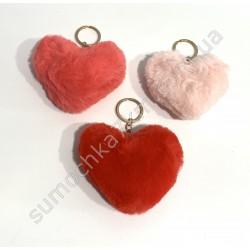 Брелок -сердце