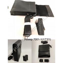 Сумка мужская№7001-1